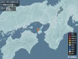 2011年10月21日13時44分頃発生した地震