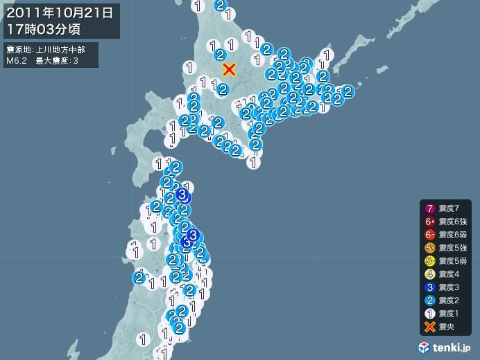 地震情報(2011年10月21日17時03分発生)