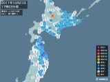 2011年10月21日17時03分頃発生した地震