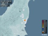 2011年10月21日21時14分頃発生した地震