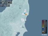 2011年10月22日08時19分頃発生した地震