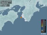 2011年10月23日12時35分頃発生した地震