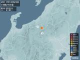 2011年10月23日19時27分頃発生した地震