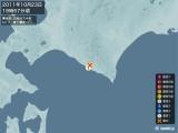 2011年10月23日19時57分頃発生した地震