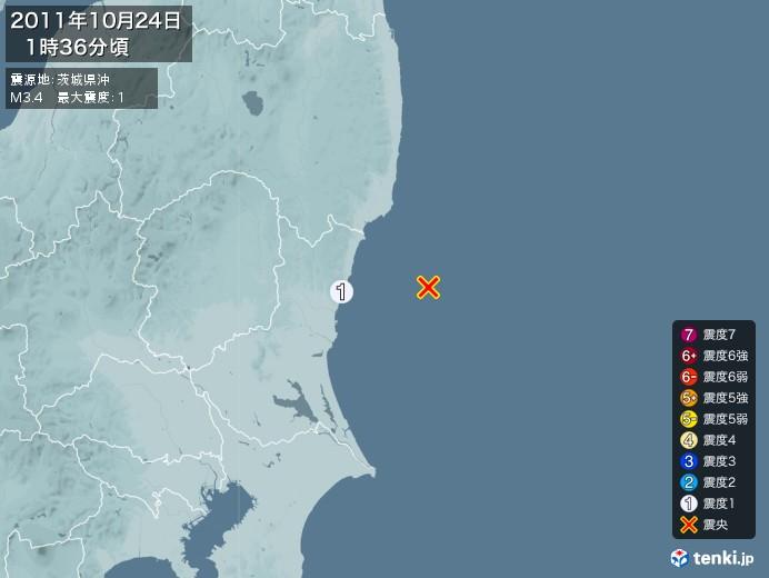 地震情報(2011年10月24日01時36分発生)