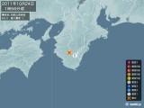 2011年10月24日01時56分頃発生した地震