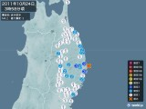 2011年10月24日03時58分頃発生した地震