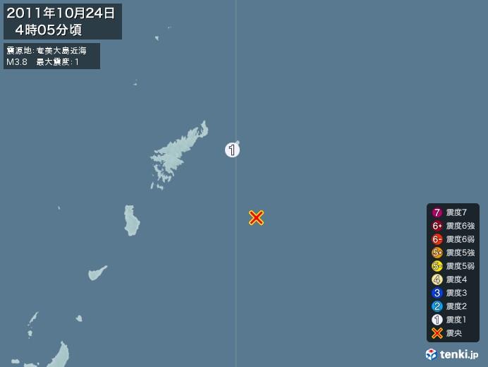 地震情報(2011年10月24日04時05分発生)