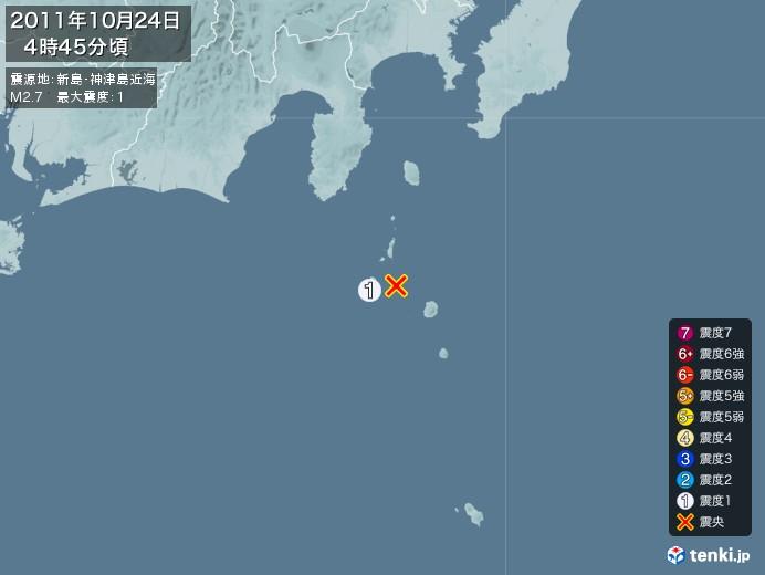 地震情報(2011年10月24日04時45分発生)