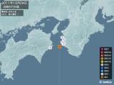 2011年10月24日08時57分頃発生した地震