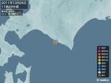 2011年10月24日11時49分頃発生した地震