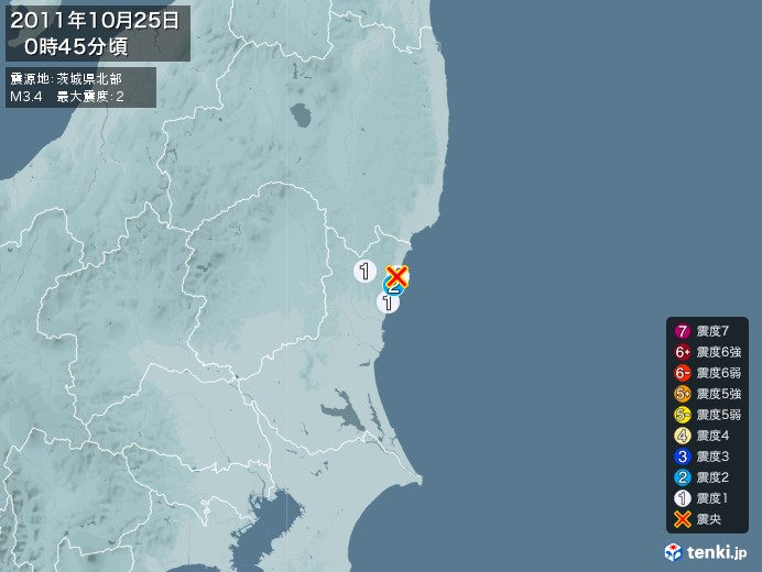 地震情報(2011年10月25日00時45分発生)