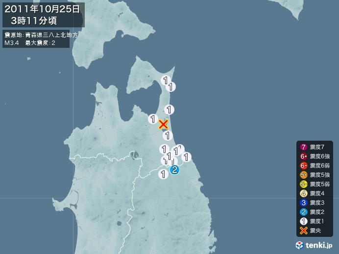 地震情報(2011年10月25日03時11分発生)