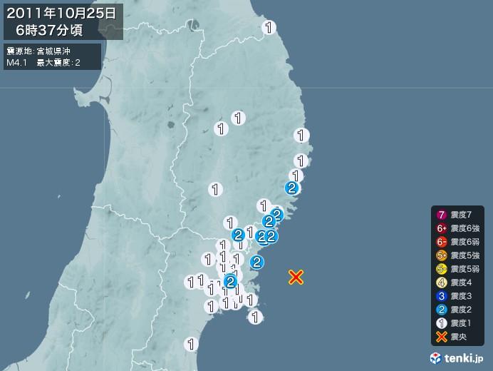 地震情報(2011年10月25日06時37分発生)