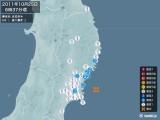 2011年10月25日06時37分頃発生した地震