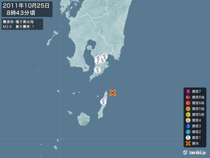 地震情報(2011年10月25日08時43分発生)