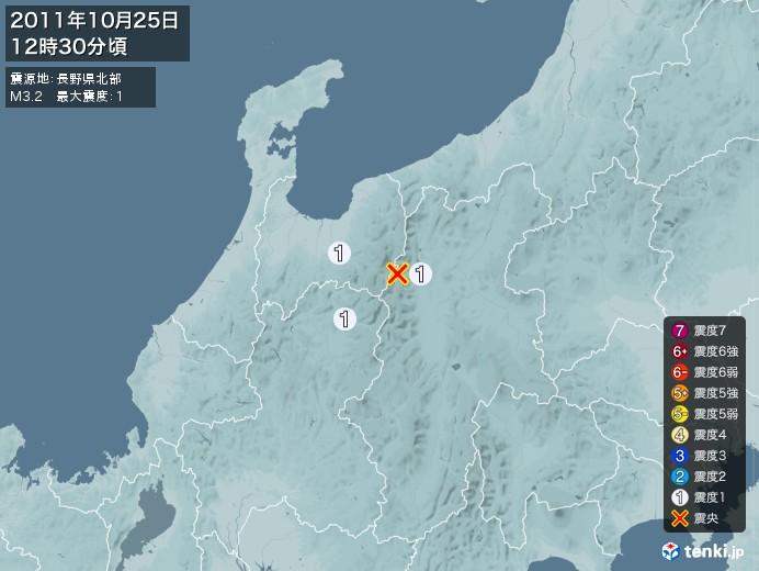 地震情報(2011年10月25日12時30分発生)