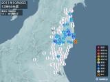 2011年10月25日12時54分頃発生した地震