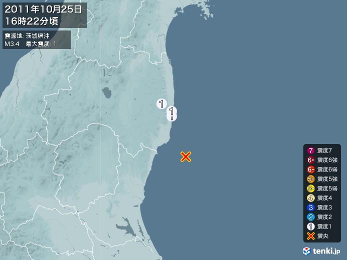 地震情報(2011年10月25日16時22分発生)