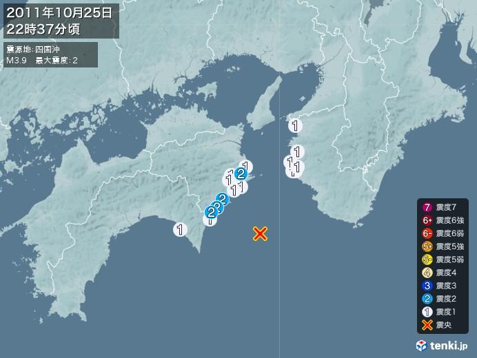 地震情報(2011年10月25日22時37分発生)