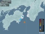 2011年10月25日22時37分頃発生した地震