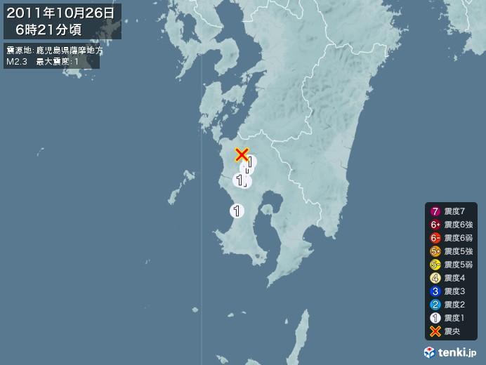 地震情報(2011年10月26日06時21分発生)