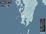 2011年10月26日06時21分頃発生した地震