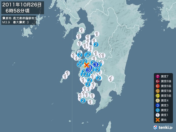 地震情報(2011年10月26日06時58分発生)