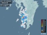2011年10月26日06時58分頃発生した地震