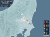 2011年10月26日09時56分頃発生した地震