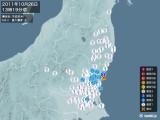 2011年10月26日13時19分頃発生した地震
