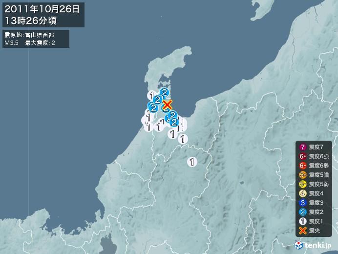 地震情報(2011年10月26日13時26分発生)