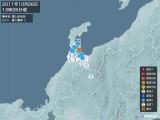2011年10月26日13時26分頃発生した地震