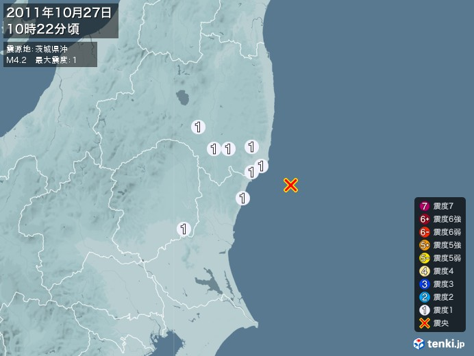 地震情報(2011年10月27日10時22分発生)
