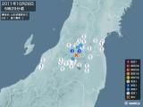 2011年10月28日05時29分頃発生した地震
