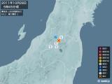 2011年10月28日05時45分頃発生した地震