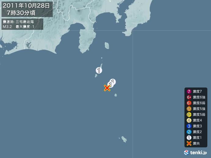 地震情報(2011年10月28日07時30分発生)