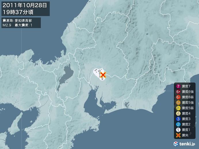 地震情報(2011年10月28日19時37分発生)