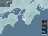 2011年10月28日19時57分頃発生した地震