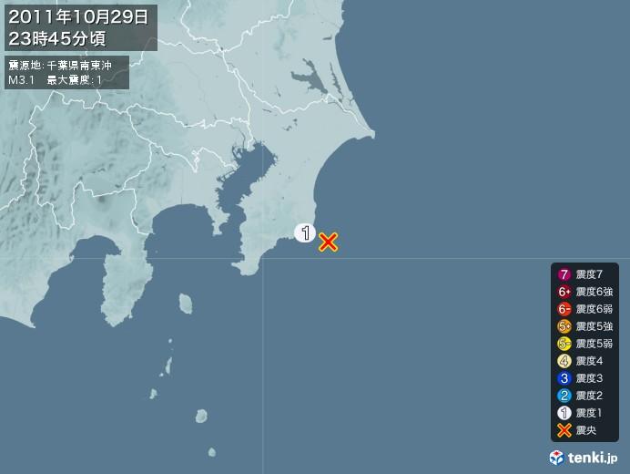 地震情報(2011年10月29日23時45分発生)