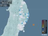 2011年10月31日08時08分頃発生した地震