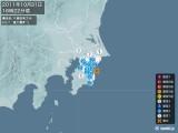 2011年10月31日16時22分頃発生した地震
