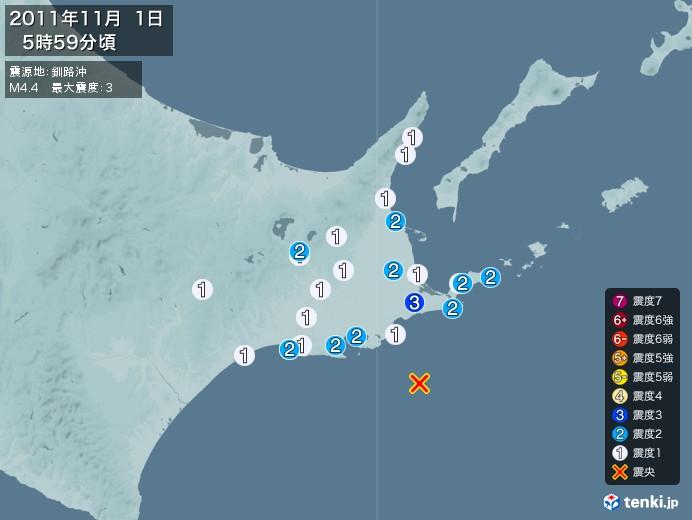 地震情報(2011年11月01日05時59分発生)