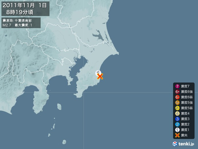 地震情報(2011年11月01日08時19分発生)