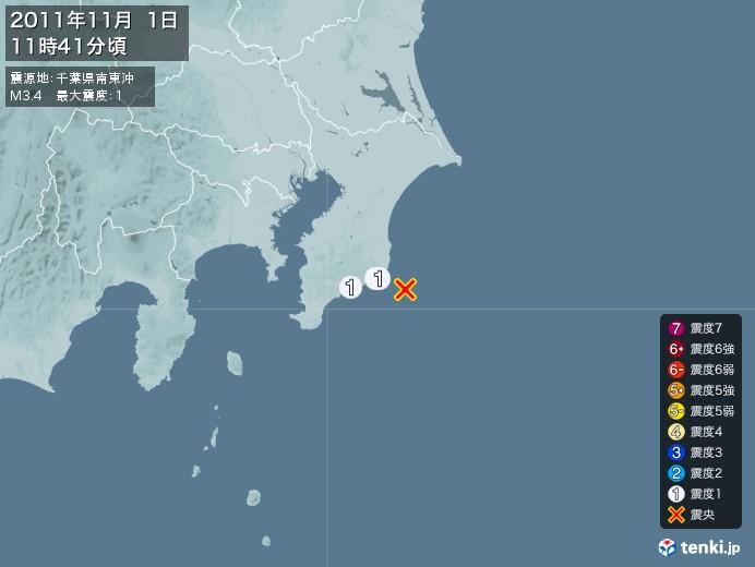 地震情報(2011年11月01日11時41分発生)