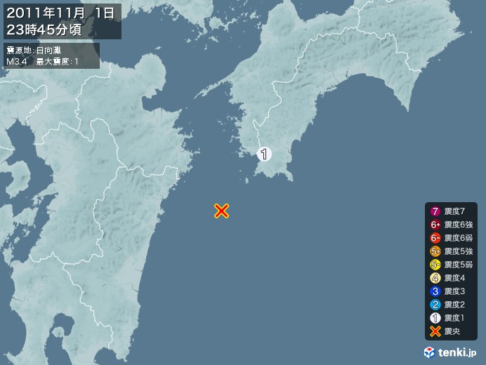 地震情報(2011年11月01日23時45分発生)