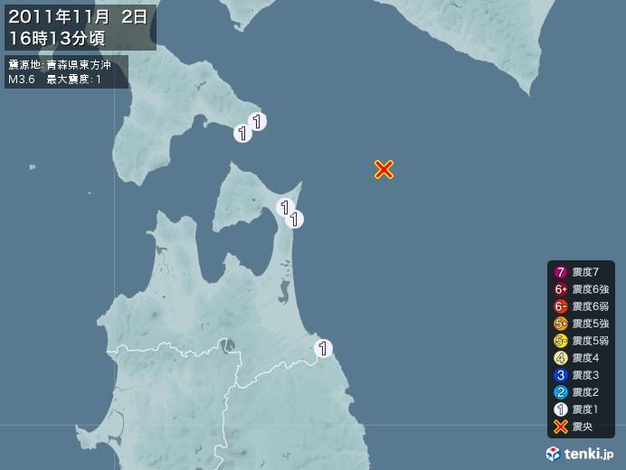 地震情報(2011年11月02日16時13分発生)