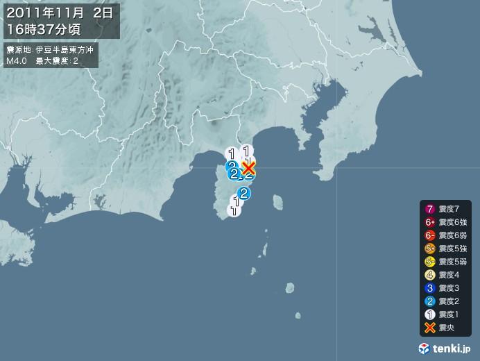 地震情報(2011年11月02日16時37分発生)
