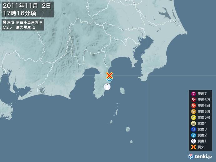 地震情報(2011年11月02日17時16分発生)