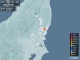 2011年11月03日02時52分頃発生した地震